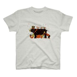 Parade T-shirts