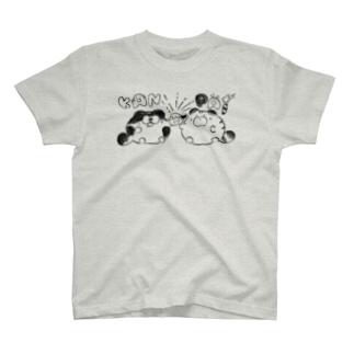 KANPAI T-shirts