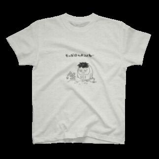 平澤ネムのそんな日もあるよね T-shirts