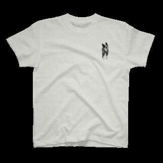 れみしま🐕のRin -one point- T-shirts