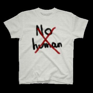 ∬新時代00瀞地∬☆の人間じゃない!!!!!! T-shirts