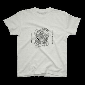鈴木お肉マートの儲かりすぎたつちのこ T-shirts