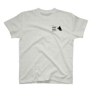吠える犬は噛まない T-shirts