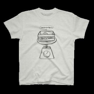 マルポレランドの大きくなろうね。 T-shirts