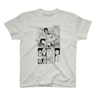 肉揉み(漫画) T-shirts