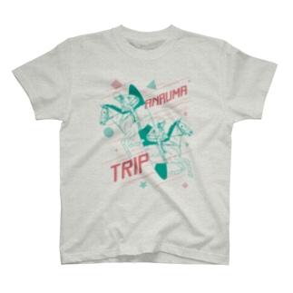 穴馬トリップ(Bタイプ) T-shirts