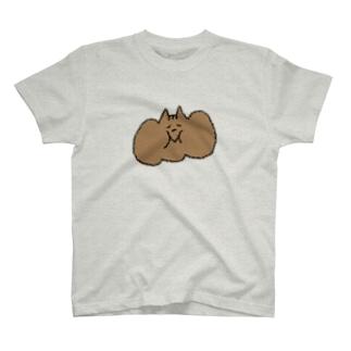 コッペパンりす(ほくほく) T-shirts