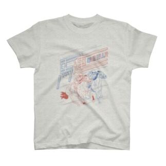 馬連で勝つ(Aタイプ) T-shirts
