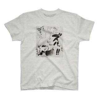 ズルッ T-shirts