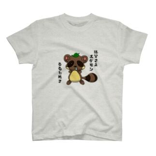 たぬT T-shirts