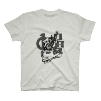 ONE PLUG DISordeRのONE PLUG DISordeR(H C GRT) T-shirts
