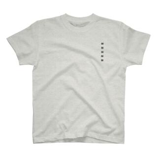 ときめきストアのアレのTシャツ T-shirts
