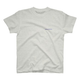 継続は力なり T-shirts