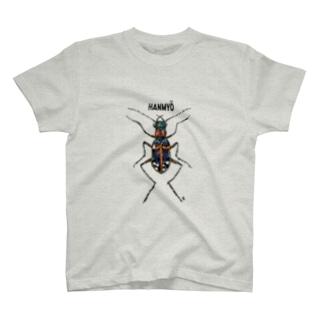 ハンミョウ T-shirts
