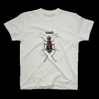 なで肩うさぎの美香堂のハンミョウ T-shirts