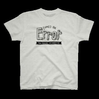 セキサトコの不明なエラーが発生しました T-shirts