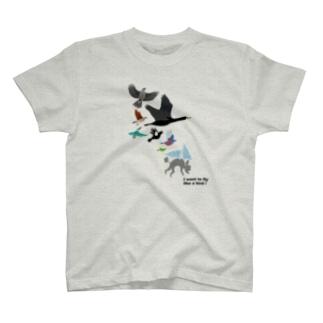 edamametoichi flys in the air ! T-shirts