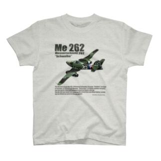 メッサーシュミット Me262 T-shirts