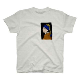 Girl with a Pearl Earring ...?? T-shirts
