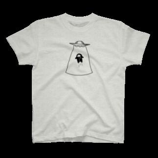 よじげんくんの店のよじげんくんUFOアブダクション⁈ T-shirts