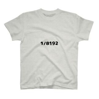 何の確率? T-shirts