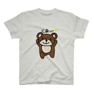 くまー★ T-shirts
