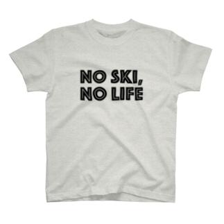 NO SKI, NO LIFE T-shirts