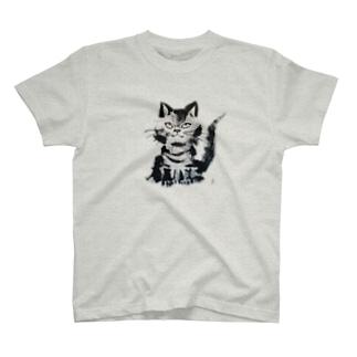 ネコsumi-neko T-shirts