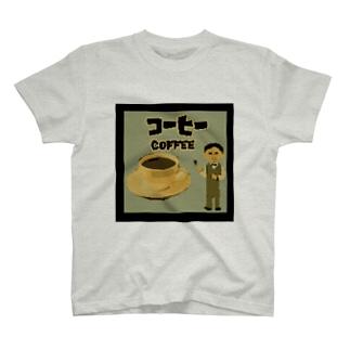 コーヒー(某ゲームのタイトル画面風) T-shirts