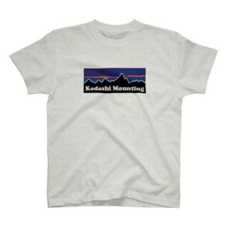 Kedashi mounting T-shirts