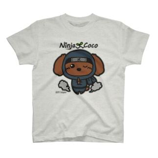 忍者プードルの志ちゃん どろんっっ T-shirts