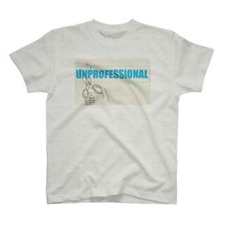 プロフェッショナル T-shirts