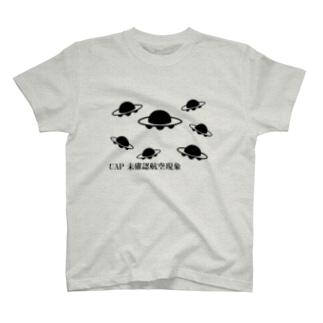 UAP未確認航空現象(ユーエーピー UFO ユーフォー ユーエフオー) T-shirts