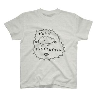 ぎょうざのあかちゃん T-shirts