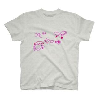 4歳6か月のむすめの絵 T-shirts