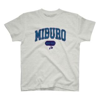 カレッジ2 ブルー×パープルロゴ T-shirts