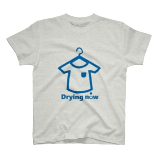 drying now T-shirts