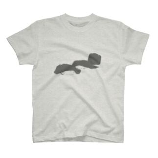 すしのおうさま まぐろ (渋) T-shirts