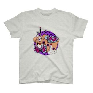あいがいたいくま T-shirts