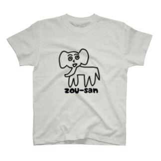 ぞうさんTシャツ(白) T-shirts