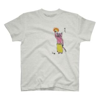 釈迦誕生ポーズのピンクのケダさん T-shirts