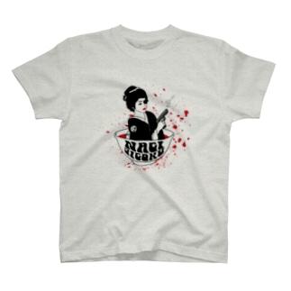 凪地獄の凪地獄芸者 T-shirts