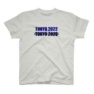 TOKYO 2022 T-shirts
