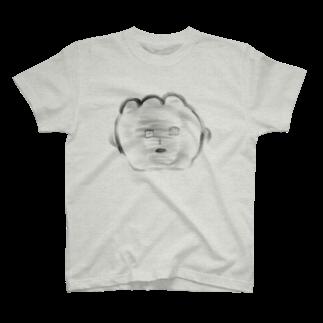 大絶滅洋服店の人1 T-shirts
