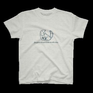 チワワの工房のふわもこねこちゃん (線なし) T-shirts