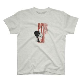 超能力アピール(telepathy) T-shirts