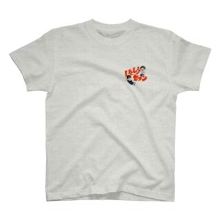 いとしらセブン② T-shirts