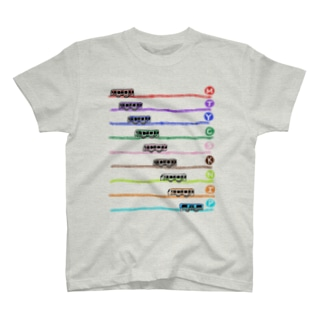 9trains! T-shirts