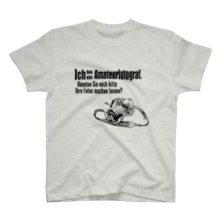 ドイツ語(アマチュアカメラマン) T-shirts