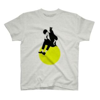 僕の友達 T-shirts